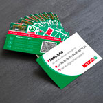 Des cartes de visite pour les magasins SPAR